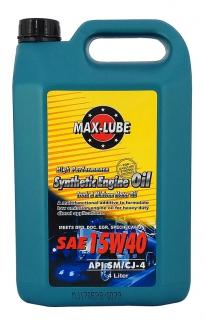 Five environmentally friendly heavy-duty automotive lubricants 15W40