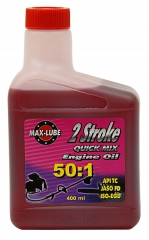 High Performance Two-Stroke Hybrid Oil 50: 1