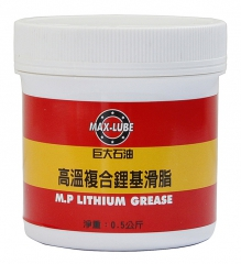 MP lithium heat-resistant grease